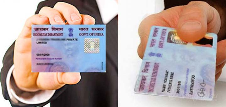 What is a Pan Card and its uses