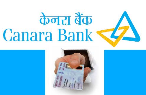 Update PAN Card in Canara Bank Account