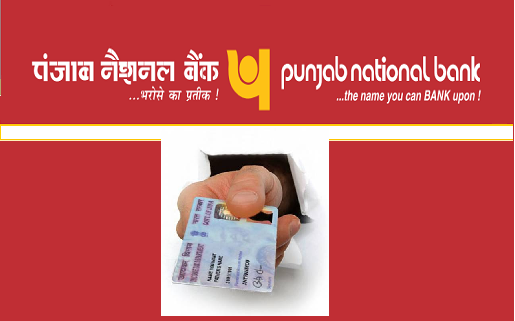 Update PAN Card in PNB Account