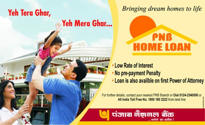 Documents Required for PNB Home Loan