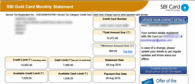 Check SBI Credit Card eStatement Due Amount and Due Date