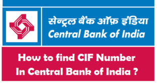 How to find CIF Number in Central Bank of India