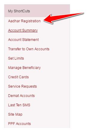 Aadhaar Registration in PNB Online