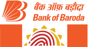 How to Link Aadhaar Card to Bank of Baroda Account