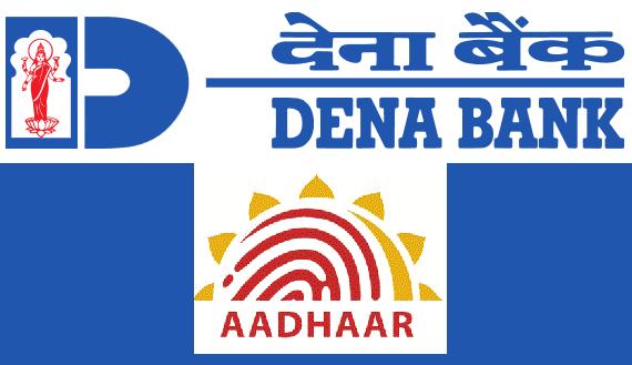 How to Link Aadhaar Card to Dena Bank Account