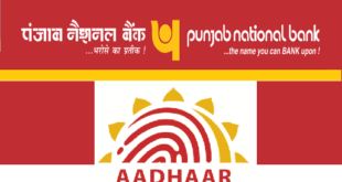How to Link Aadhaar Card with PNB Bank Account