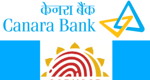 How to link Aadhaar Card with Canara Bank Account
