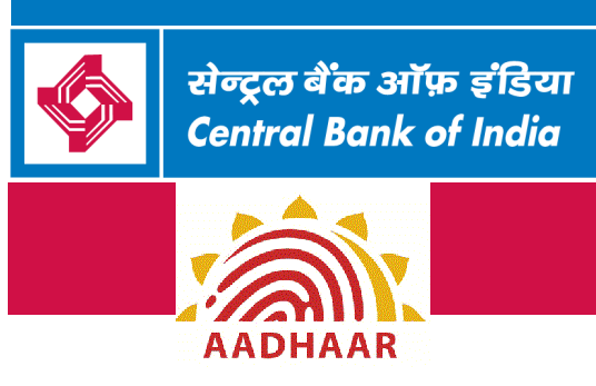 How to Link Aadhaar Card with Central Bank of India Account