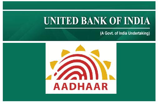 how to make aadhaar card in india