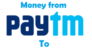 How to Transfer Paytm Wallet Money to Bank Account