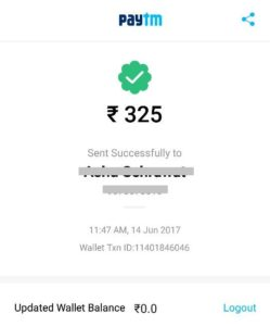 Pay Money from One Paytm Account to Another