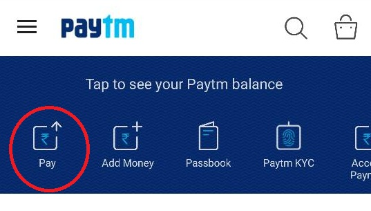 How to Transfer Money from Paytm Wallet to Another Paytm