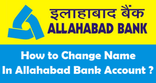How to Change Name in Allahabad Bank Account